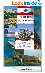 First trip to Lebanon