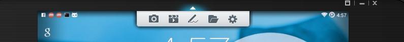mobizen-toolsbar
