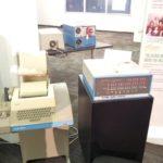 living-computer-museum-29