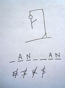 hangman-2